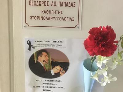 Σήμερα η κηδεία του γιατρού Θεόδωρου Παπαδά