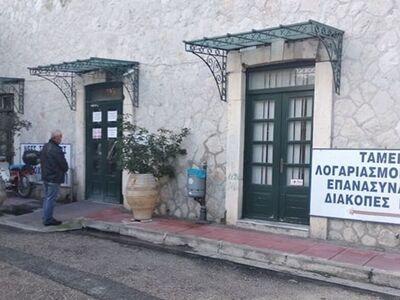 Πάτρα:  Χωρίς νερό ο Άγιος Ιωάννης Πράτσ...