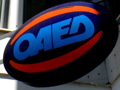 ΟΑΕΔ: Nέο πρόγραμμα για 1.000 ανέργους -...