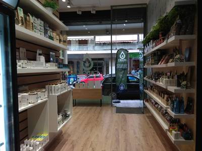 CBD Oil Shop: Το Μυστικό Της Ευεξίας Βρί...