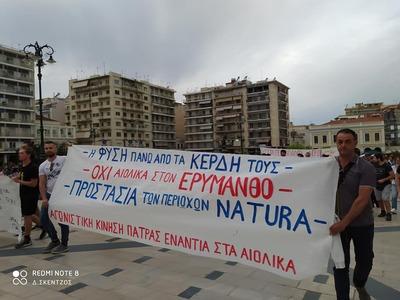 Πάτρα: Κινητοποίηση ενάντια στα αιολικά