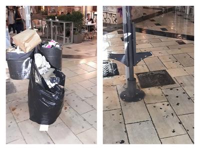 Μαγική εικόνα! Αντί να καθαρίσουν το καλάθι της Ρήγα Φεραίου το... εξαφάνισαν!