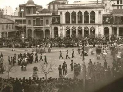Μια καρναβαλική φωτογραφία με ιστορική α...