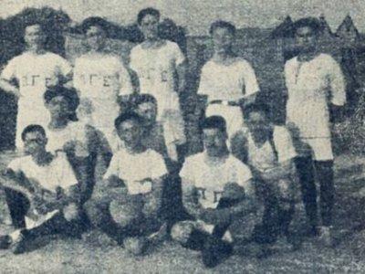 Το πρώτο ποδοσφαιρικό παιχνίδι της ΠΓΕ