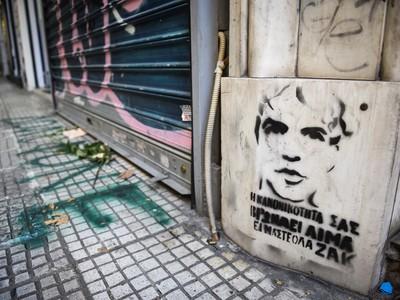 Έξι άτομα σε δίκη με την Εισαγγελική πρόταση για το θάνατο του Ζακ Κωστόπουλου
