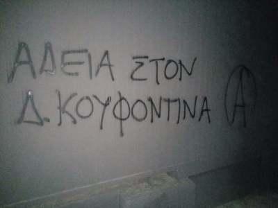 Υπό κατάληψη νωρίτερα το thebest.gr