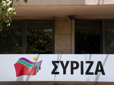 ΣΥΡΙΖΑ: Απόπειρα κυβερνητικής χειραγώγησης της Δικαιοσύνης