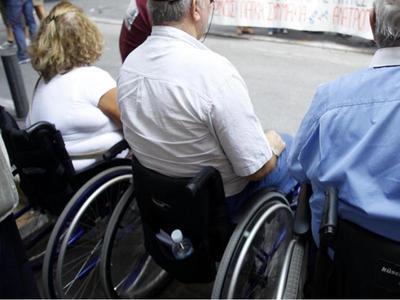 Αχαΐα: Σοβαρές ελλείψεις στην οργάνωση και την λειτουργία των Κέντρου Πιστοποίησης Αναπηρίας