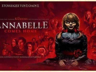 """Το νέο θρίλερ """"Annabelle comes Home"""" από 27 Ιουνίου 2019 στην Ελλάδα"""