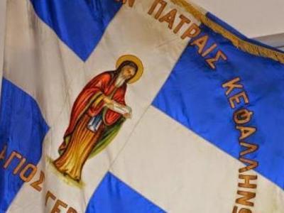 Στις κάλπες ο Σύλλογος των εν Πάτραις Κεφαλλήνων