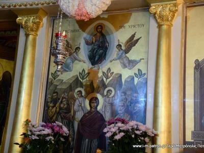 Γιορτάζει η ενορία της Αναλήψεως στην πε...