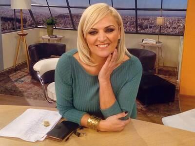 Η Χριστίνα Λαμπίρη επιστρέφει στην τηλεόραση