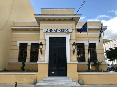 Δήμος Ναυπακτίας: Κυρώσεις σε όσους εγκα...
