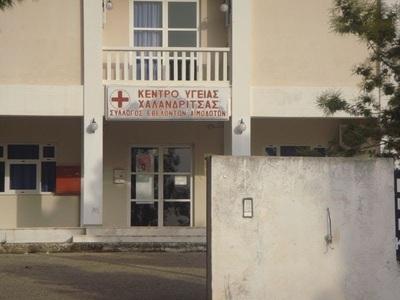Το νέο Δ.Σ. στον Σύλλογο Εθελοντών Αιμοδ...