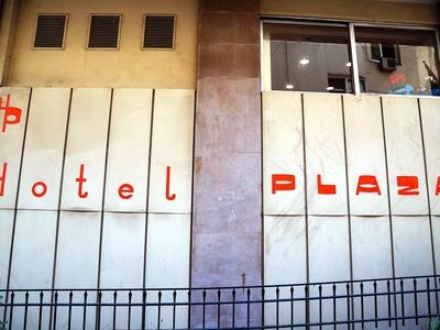 Έληξε η κατάληψη στο ξενοδοχείο City Plaza