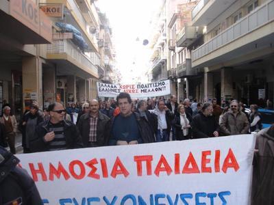 Πάτρα: Συλλαλητήριο και ανοικτή συζήτηση...