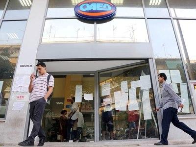 Αλλάζει το σύστημα επιδότησης των ανέργων από τον ΟΑΕΔ