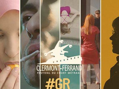 Έντονη η Ελληνική παρουσία στο ερχόμενο Φεστιβάλ του Κλερμόν Φεράν