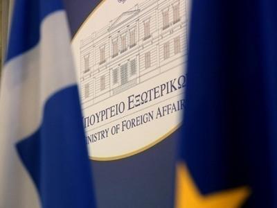 ΥΠΕΞ για Navtex: Η Ελλάδα δεν θα δεχθεί ...
