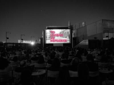Ανοίγει ξανά το θερινό σινεμά Λαΐς στην ταράτσα της Ταινιοθήκης της Ελλάδος