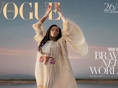 Στο Μεσολόγγι η φωτογράφιση της ελληνικής Vogue με την Winnie Harlow
