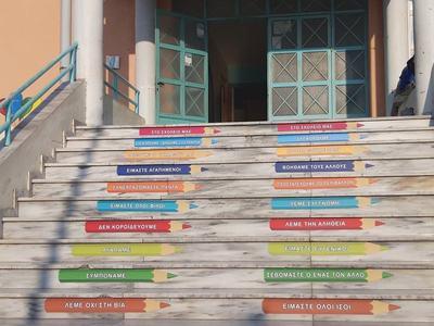 Η σκάλα με το ομορφότερο μήνυμα σε δημοτικό σχολείο της Πάτρας - ΦΩΤΟ