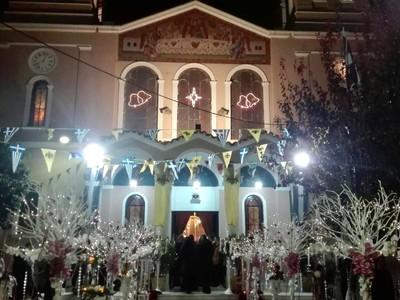 Ιερά αγρυπνία το βράδυ της Πρωτοχρονιάς ...