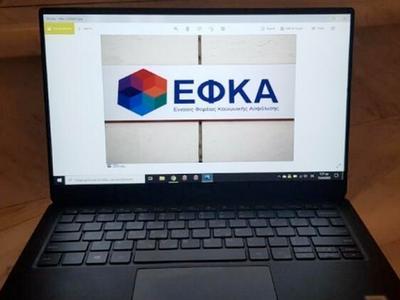 e-ΕΦΚΑ: Επανένταξη στις 120 δόσεις των π...