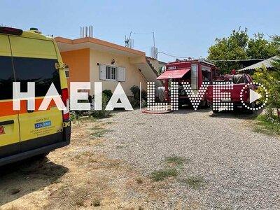 Φωτογραφία ilialive.gr