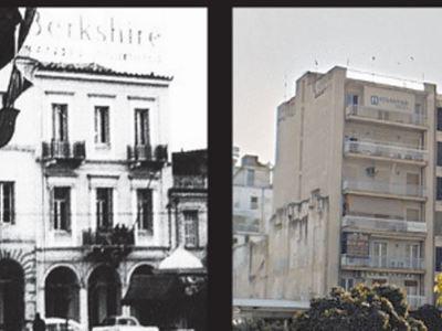 Αριστερά: Φωτογραφία είναι των αρχών της δεκαετίας του '60. Ηδη στην πλατεία έχουν τοποθετηθεί οι πρώτες μεγάλες διαφημιστικές πινακίδες (εδώ η Berkshire)/ Δεξιά: Στη θέση του χτίστηκε πολυκατοικία. Είναι εμφανή στον τοίχο της τα σημάδια από το διπλανό αρ