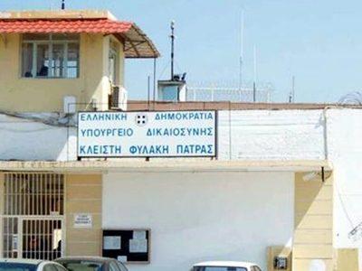 Επιστολή στον Υπουργό από σωφρονιστικούς της Πάτρας: Να μην καταργηθεί το δικαίωμα διπλοβάρδιας