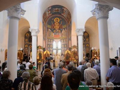 """Θεία λειτουργία στο ναό του συλλόγου """"Ο Πρωτόκλητος"""" για τον Όσιο Χαρίτωνα"""