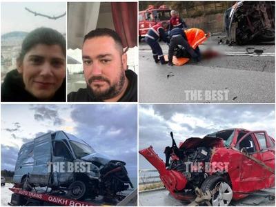 Σταυρούλα Γερούλη και Κώστας Δημητρουλόπουλος νεκροί στην Πατρών-Πύργου