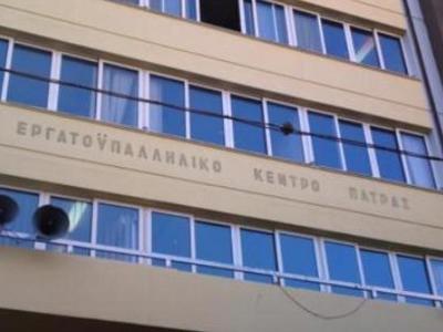 ΔΕΙΤΕ τους υποψηφίους στις εκλογές του Εργατικού Κέντρου Πάτρας