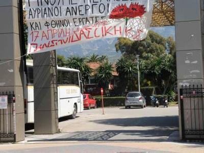 Δυτική Ελλάδα: Μετά τις 26 Σεπτεμβρίου ο...