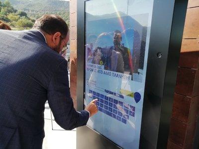 Ο Ν. Φαρμάκης επισκέφθηκε την Ολυμπία Οδό στο πλαίσιο της καμπάνιας «Η Ευρώπη στην Περιφέρεια μου»