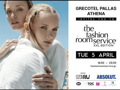 """Το PALLAS ATHENA στους ρυθμούς του """"Fashion Room Service"""""""