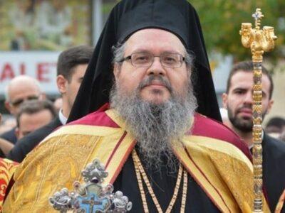 Η Μητρόπολη Λαρίσης-Τυρνάβου τρολάρει αρ...