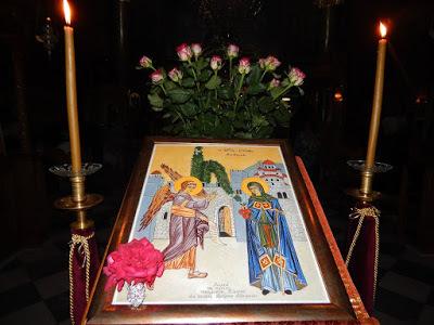 Τιμήθηκε η Αγ. Ειρήνη Χρυσοβαλάντου στο ναό Αγίου Νεκταρίου