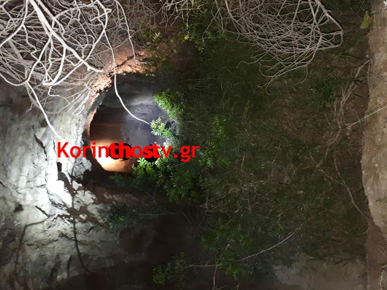 Τραγωδία αλλά και μυστήριο με 4 νεκρούς σε σπηλιά στο Λουτράκι- Το σενάριο του θησαυρού (photos-ΒΙΝΤΕΟ)